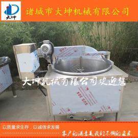 大坤电加热油水分离油炸锅 鱼豆腐油炸机