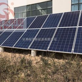 甘肃兰州学校5kw太阳能光伏发电,5kw分布式光伏电站