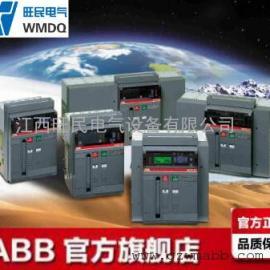 ABB欠电压脱扣器的延时继电器220V61000606现货