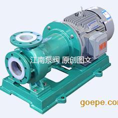 IMD�r氟磁力泵-化工流程泵-�o泄漏磁力泵