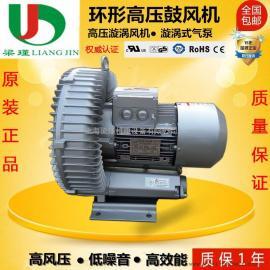 高压旋涡气泵-漩涡气泵厂家-旋涡式气泵价格