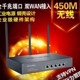 TP-LINK TL-WVR450G 无线千兆企业级路由器