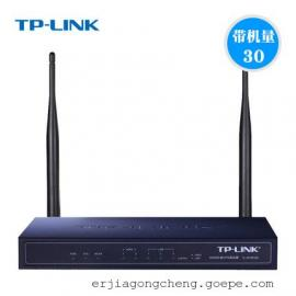 TP-LINK 300无线VPN路由器TL-WVR308