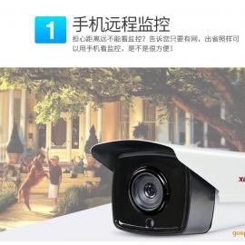 凯里监控摄像机 高清网络摄像机批发销售