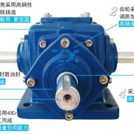 上海尊翔厂家生产 转向箱 T系列转向机 现货价优