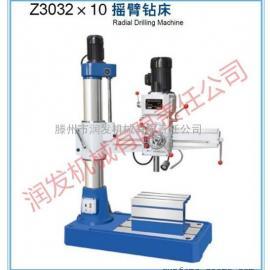 《Z3032X10小型摇臂钻床》摇臂自动升降,生产效率高