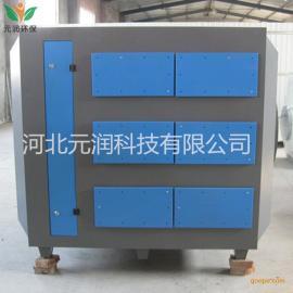 活性碳废气处理设备活性碳废气吸附装置河北元润直销
