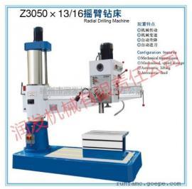 《Z3050x16摇臂钻床》机械变速,机械锁紧,操作简便