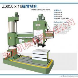 《Z3050x16摇臂钻床》液压夹紧,液压变速;美观大方