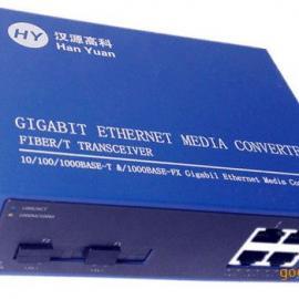 千兆2光4电级联型/手拉手式/串联节点式光纤收发器网络光端机