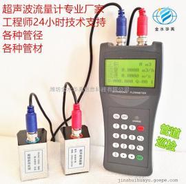 金水�A禹TDS-100H超�波流量�管道流量�不破管外�A式