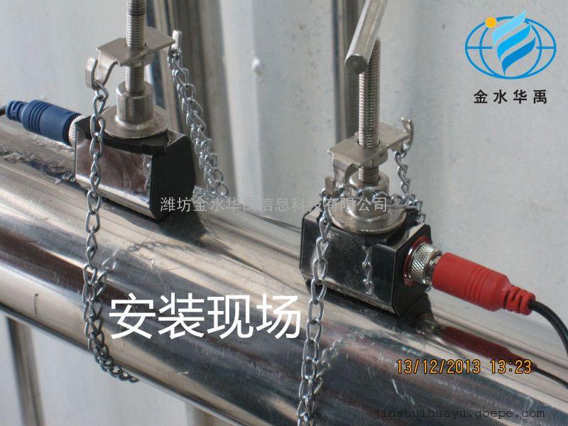 金水华禹TDS-100H超声波流量计管道流量计不破管外夹式