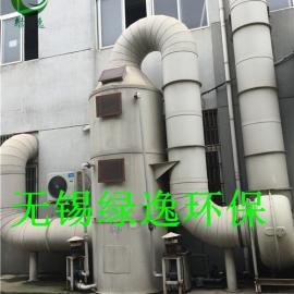 无机废气处理 有机废气处理 喷漆废气处理 VOC废气处理装置