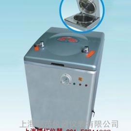 立式蒸汽灭菌器,24L定时数控