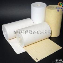 高温锅炉高温烟气除尘选用氟美斯除尘布袋的原因