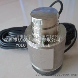C型数字传感器ZSFB-D-40T