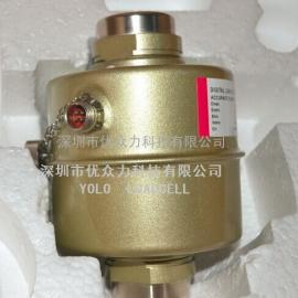 柱式数字传感器QS-JD-45T