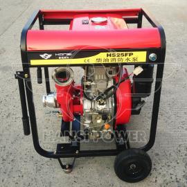 HS25FP是很省油的电启动翰丝柴油机水泵