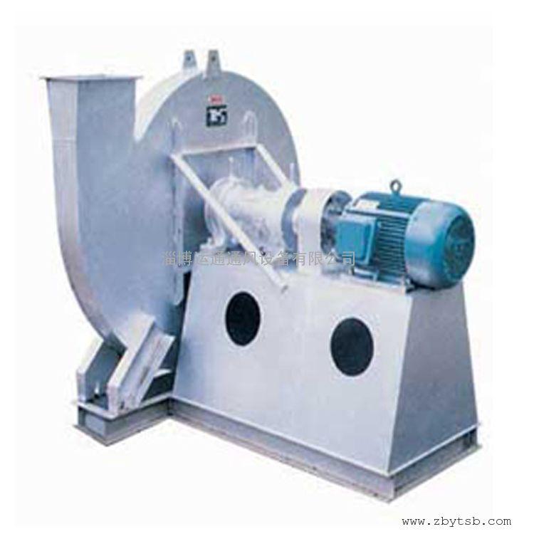 高温循环通风机/高温气体循环风机/