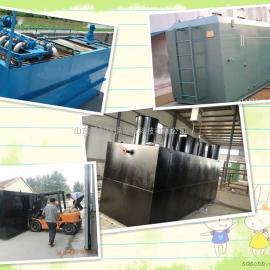 朔城区20t/h养猪污水处理设备交易市场