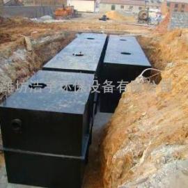 昭通食品厂污水处理成套设备