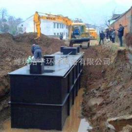 医院废水处理设备-污水消毒池