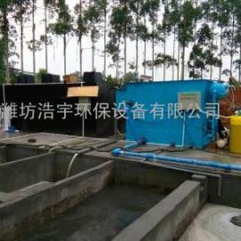 水产品加工污水处理设备-工程
