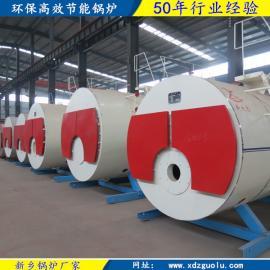 WNS河南新大卧式内燃0.5吨蒸汽锅炉环保燃油燃气蒸汽锅炉