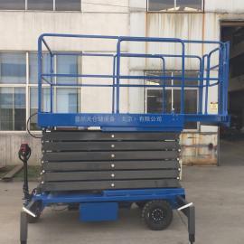 北京定制高空作业移动式升降机四轮液压电动剪叉自走式升降平台