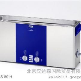 ELMA S80H/德国原装进口艾尔玛超声波清洗仪