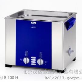 ELMA S100H/闪速报价ELMA 超声波清洗仪全系列