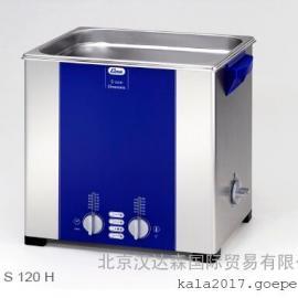 ELMA S120H/德国原装进口艾尔玛超声波清洗仪