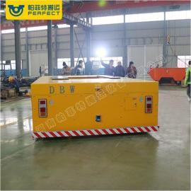 无轨平车肥料运输车 运输大型模具无轨胶轮电动平车