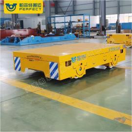 厂区转运车全方位移动平台低温电动无轨地爬运输平车