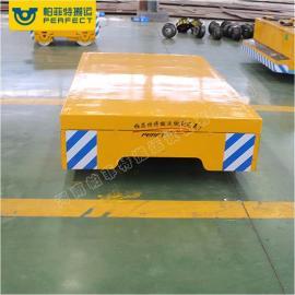 自动化生产线rgv轨道车AGV运载小车轨道平车地轨车10吨www.haopin