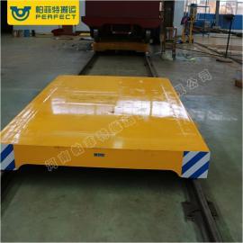 50吨轨道电动平车 电平车 蓄电池平车 大吨位电动平车 平板车