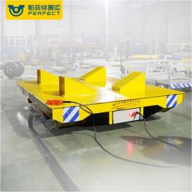 车间钢卷转运平板车轨道平车30吨可定制平板升降搬运拖电缆车