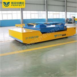 液压式搬运车大吨位钢结构运输车20吨平移车电动平板车