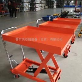非标定制300KG手动液压升降平台车 手推模具装卸平台车