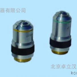 标准显微物镜