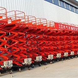 移动式升降机厂家移动升降机设计定制移动式升降平台