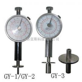 果实硬度仪GY-2