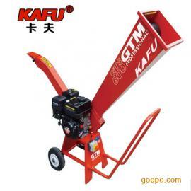 卡夫GTS600粉碎机园林 进口可移动树枝粉碎机 小型树枝粉碎机