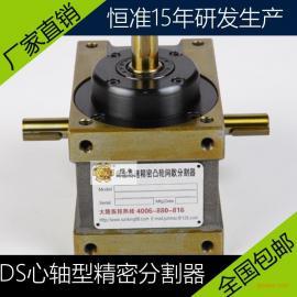 恒准直销250DF凸轮分割器机床加工分割器深圳法兰型分割器包邮