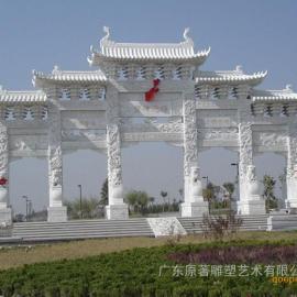 广东原著雕塑牌楼厂供应石雕牌楼 大理石牌楼牌坊促销 大型园林雕