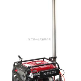 YZ2-2.4FB消防移动式照明装置,4x500w