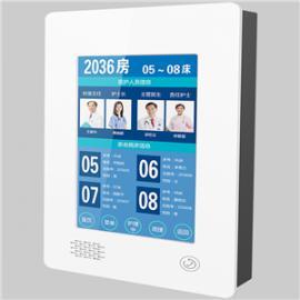 病人病房求助对讲系统 医疗对讲系统供应 全视通中国***品牌