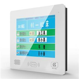 智慧医院 医护呼叫对讲系统 医院呼叫系统 病房呼叫系统