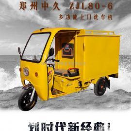 上门洗车机 48V电动三轮车移动洗车设备 高压蒸汽清洗机