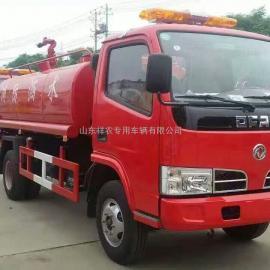 安徽小型消防车